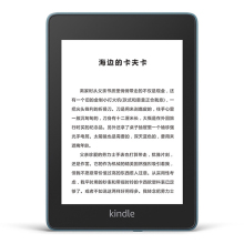 KINDLE Paperwhite 电子书阅读器32G+记账本 [蓝色]