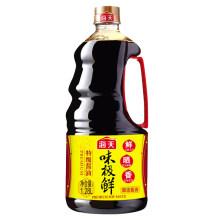 海天 味极鲜酱油 大瓶量贩装 中华老字号 [1.28L]