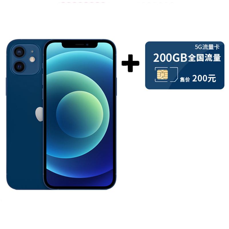 苹果 【下单后2-3周内发货】Apple iPhone 12 (A2404)移动联通电信5G 双卡双待手机 [蓝色 64GB]