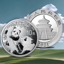 中国金币 2021年熊猫30克银币 熊猫银币熊猫币 中国人民银行发行 [30克银币配币壳]