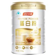 汤臣倍健 乳清蛋白大豆蛋白蛋白质粉 男女性中老年人成人孕妇增强免疫力营养品 [450g 1罐]