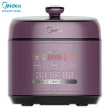 美的 电压力锅家用电压力煲智能电高压锅 SS5042P[紫色]