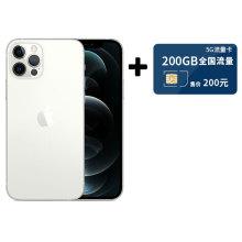 苹果 Apple iPhone12 ProMax移动联通电信5G全网通手机+200G全国5G流量卡组合套餐 [银色 128GB]