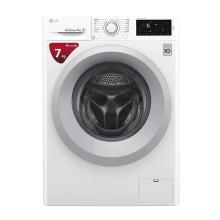 lg 超薄7公斤DD变频直驱95℃健康洗滚筒洗衣机 [白色 WD-N51HNG21]