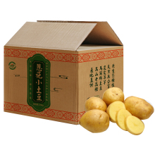 李憨哥 恩施富硒黄心小土豆5斤 [黄心小土豆5斤]