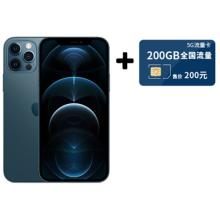 苹果 【下单后1周内发货】Apple iPhone 12 Pro (A2408)移动联通电信5G手机 [海蓝色 128GB]