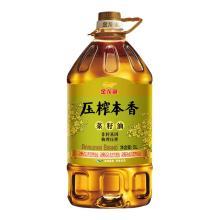 金龙鱼 压榨本香菜籽油 [5L]
