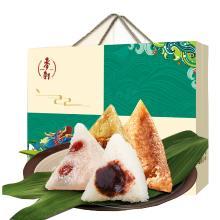 麦轩 端午节粽子礼盒 鲜肉粽 豆沙粽 蜜枣粽 碱水粽 端午粽香800g
