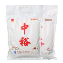 中裕 面粉 雪花粉 (蒸+煮)组合 中筋面粉组合 [1kg+1kg]