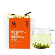 谷沣严选 武当道茶 炫彩装毛尖绿茶