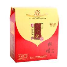 【限时抢】三珍斋珍雅粽情礼品粽5味粽子1000g礼盒装