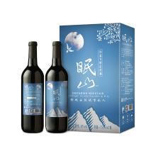 眠山8度低温发酵蓝莓酒 产自大兴安岭的野生蓝莓红酒 [2只,750ml]