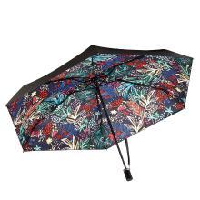蕉下(BANANAUNDER)卡尼防晒小黑伞折叠晴雨伞女防紫外线太阳遮阳伞 巴比伦
