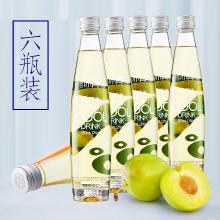 圃田冰青 青梅果酒 12度女性甜酒 6瓶装