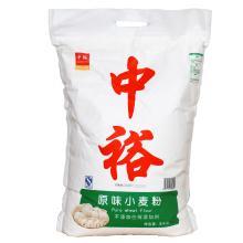 中裕 ZHONGYU 面粉 原味小麦粉 中筋面粉 麦香浓郁