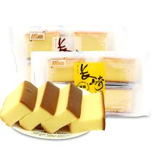 星期六 MIXX 长崎蛋糕3袋组合装 休闲零食蛋糕组合