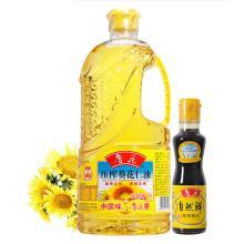 鲁花 压榨葵花仁油1.6L赠 鲁花自然鲜酱香酱油160ml