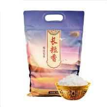 十月稻田 长粒香米2kg