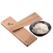 【限时抢】炊大皇 筷子 无漆无蜡竹筷子套装10双装长筷子ZK10A