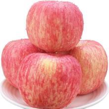 【水果】沛瑞苹果6粒/份
