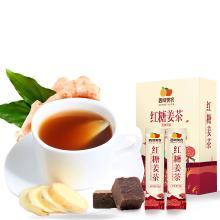 西域美农 红糖姜茶