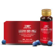 【限时抢】卫视蓝莓复合果汁饮品 来自大兴安岭的护眼饮品
