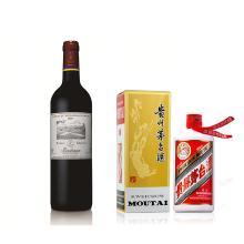 2018年53度500ml飞天茅台一箱+拉菲珍酿波尔多红葡萄酒一箱