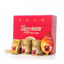 天士力帝泊洱即溶普洱茶珍100支甘醇型 红色礼盒