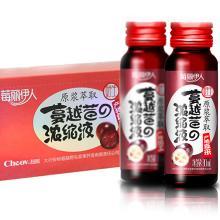 民商智惠 莓丽伊人野生蔓越莓浓缩液 来自大兴安岭的女性调理饮品 [30ml*10支 300g]