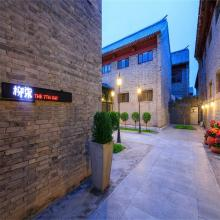 要出发 北京柳柒主题酒店,感受民国风 [绿色房 3月-9月(法定节假日除外)]