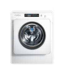 民商智惠 小吉/MINIJ 2.8公斤小型宝宝婴儿儿童洗衣机 迷你全自动变频滚筒洗衣机 高温煮洗杀菌 [云漫白 ]
