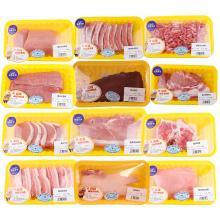 爱森食品鲜肉组合E套 [12盒装]