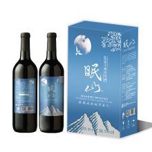 民商智惠 眠山8度低温发酵蓝莓酒 产自大兴安岭的野生蓝莓红酒 [750ml 2只]