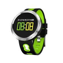 系致XZX9 智能手环 手表心率血压健康男女计步器运动防水蓝牙手表睡眠监测 [绿色]