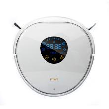 福玛特 Fmart智能扫地机器人 YZ-N1 [银白色]