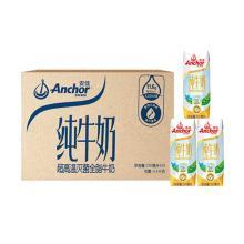 安佳 新西兰原装进口纯牛奶 [250ml*24 整箱装]