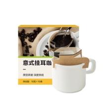 网易严选 意式挂耳咖啡 10克*10袋 [100克]