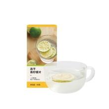 网易严选 冻干青柠檬片 [40克*1盒]