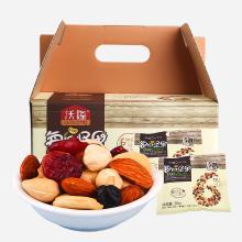 沃隆 每日坚果A款 坚果炒货 25g*30包/盒 精选零食
