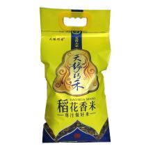 新米上市五常大米天缘巧禾黄色袋5公斤稻花香大米