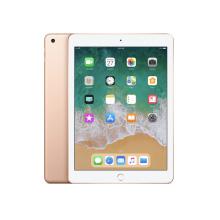 2018年新款 苹果 Apple iPad 平板电脑 9.7英寸 (128G WLAN版/A10芯片/Retina显示屏/Touch ID技术)