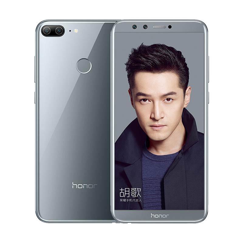 华为HUAWEI 荣耀9青春版 全网通 高配版 4GB