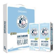圣牧有机儿童牛奶200ml*24盒日期新鲜
