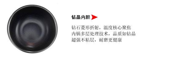 奔腾povos 电饭煲pffn4003-4l