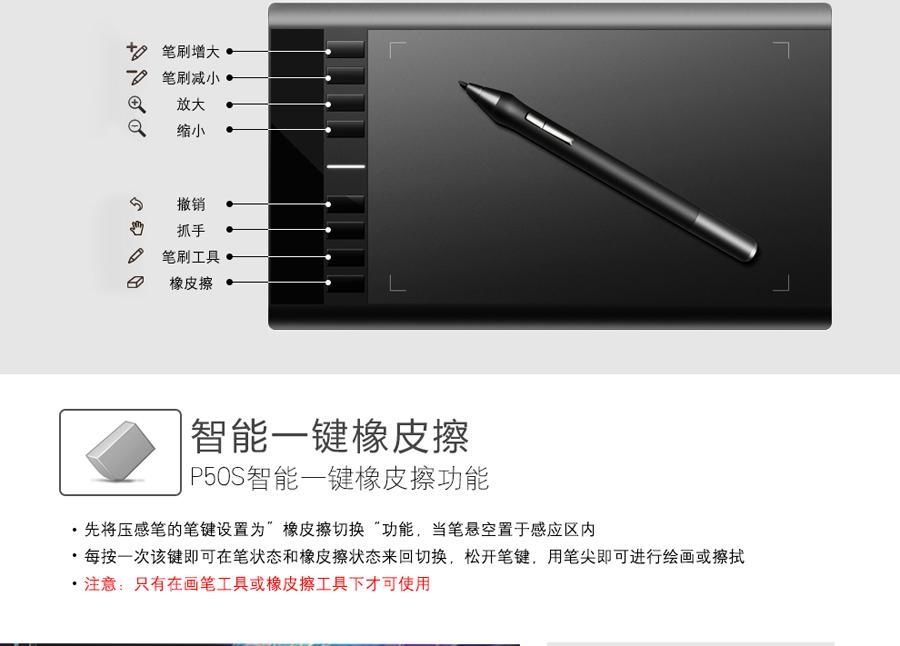 其他品牌 绘客hk708数位板手写板手绘板绘图板电子电脑绘画板写字键盘