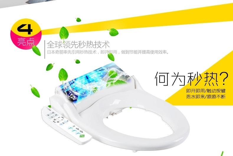 日本品牌韩国进口智能马桶盖