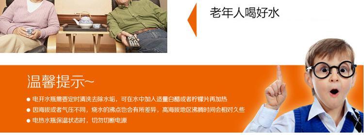 九阳jyk-50p02 电热水瓶 保温电水壶 5l [图色]