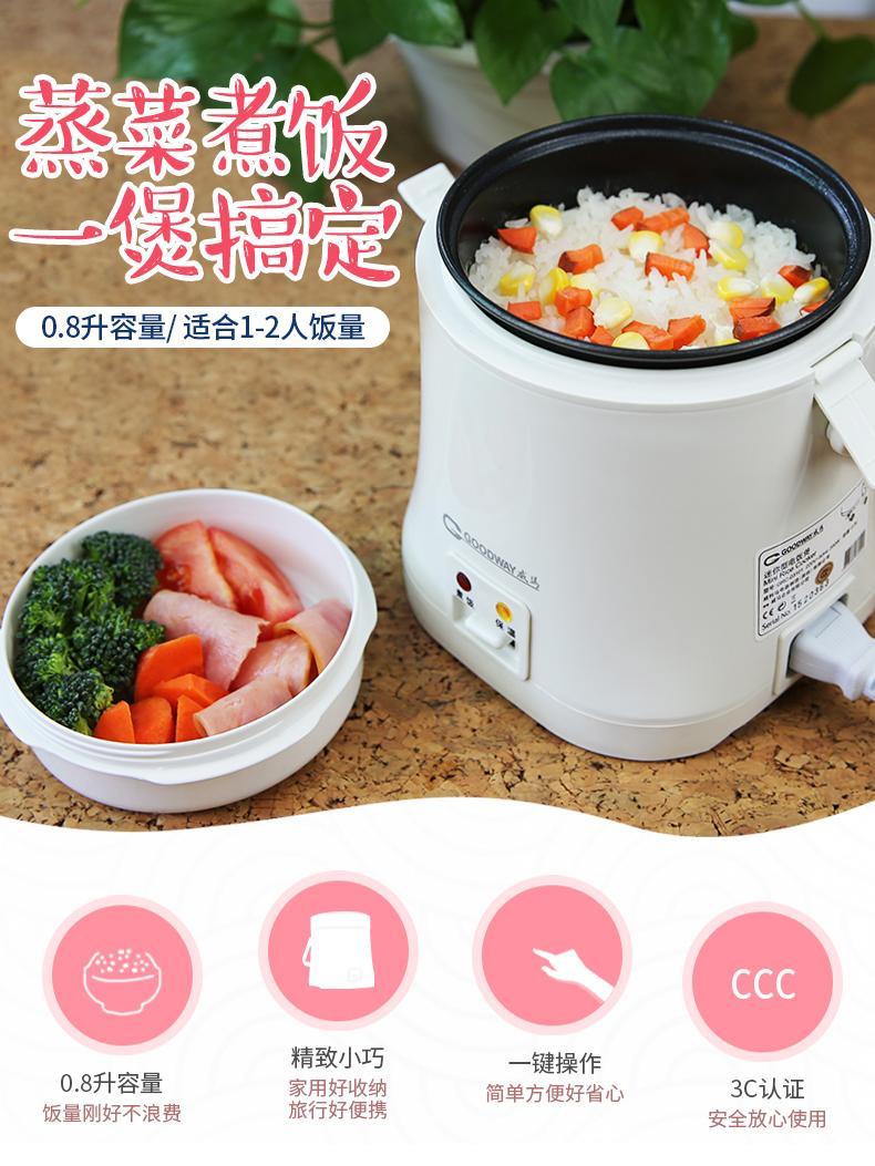 威马grc-03101迷你电饭煲1-2人煮饭家用正品小型电饭锅 [粉色]