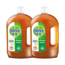 Dettol/滴露皮肤衣物家居消毒液1.5L*2 能有效杀灭99.999%细菌*