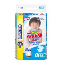 大王【维E】纸尿裤